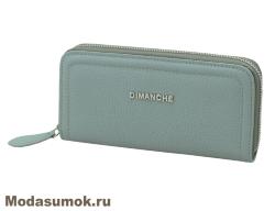 6fc5245fbb90 Портмоне женское из натуральной кожи на молнии Dimanche 675 3 Premium  голубое